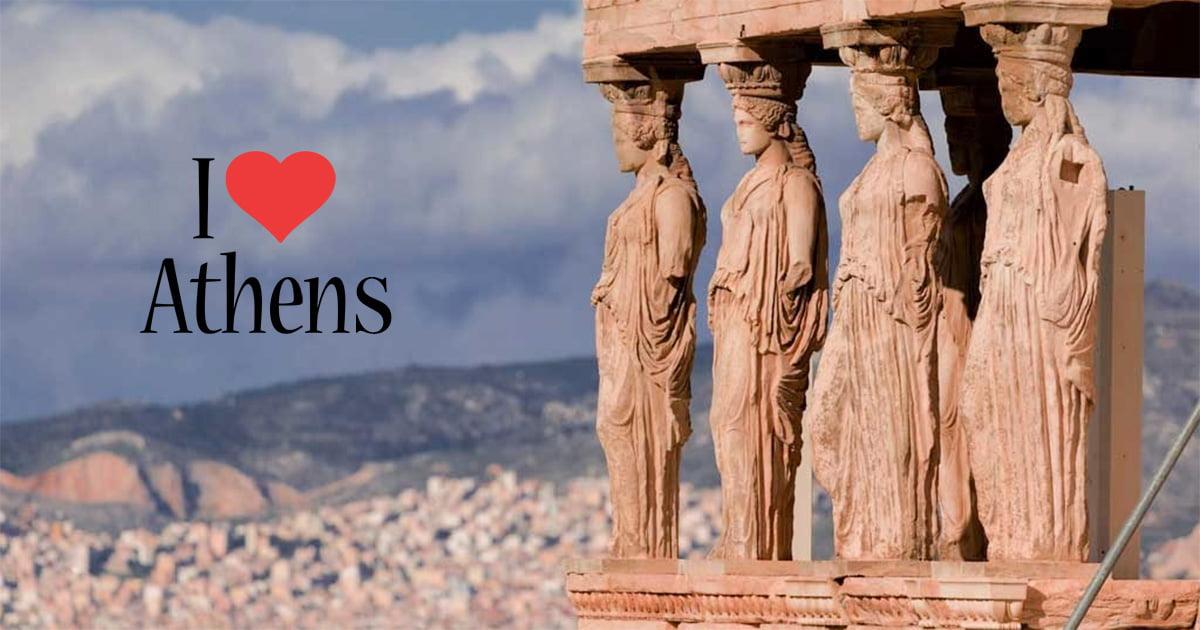 City Break Atena, 78 € (zbor si cazare 2 nopti)